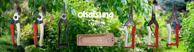 Okatsune_1240x337px
